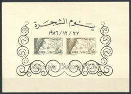 Syrie 1956 Mi. Bl. 38 Bloc Feuillet 100% Poste Aérienne Neuf ** Arbres - Syrie