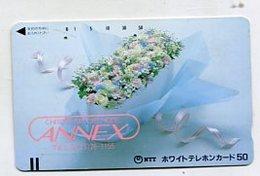 TK 06981 JAPAN - 110-011 Bar-code Flower - Flowers