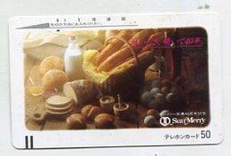 TK 06989 JAPAN - 110-19369 Food & Beverages - Bar-code - Food