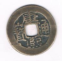 CASH  ??  CHINA /4049/ - Chine