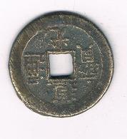 CASH  ??  CHINA /4050/ - Chine