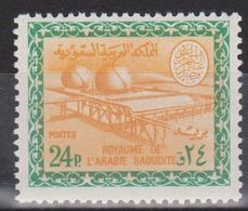 Michel 318Y ** - Saudi Arabia