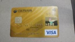 Kazakhstan-(484)-credit Card-(4558-698)-used Card+1card Prepiad Free - Geldkarten (Ablauf Min. 10 Jahre)