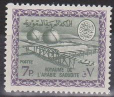 Michel 308Y** - Saudi Arabia