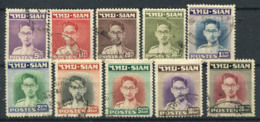 Thaïlande 1951 Oblitéré 100% Le Roi Bhumibol - Thaïlande