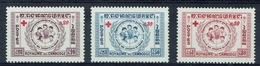 Cambodia, Red Cross, 1959, MH VF complete Set Of 3 - Cambodia