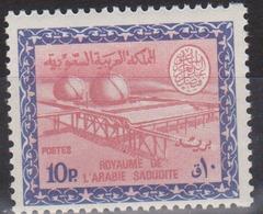 Michel 306Y** - Saudi Arabia