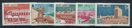 Cambodia, Foreign Aid, 1961, MH VF complete Set Of 5 - Cambodia