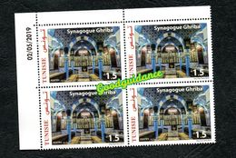 2019- Tunisie - La Synagogue De La Ghriba De Djerba- Bloc De 4 Timbres - Emission Complete Set 1v.MNH** Coin Daté - Joodse Geloof