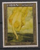 Liban - 1983 - N°Yv. 287 - Jubran Khalil / Gibran - Neuf Luxe ** / MNH / Postfrisch - Libanon
