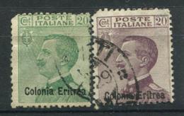 L'Érythrée 1928 Sass. 93, 123 Oblitéré 40% 20  C,-colonies Italiennes - Erythrée