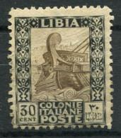 Libye 1926 Sass. 63 Oblitéré 60% 30 Cents - Libye