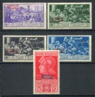 La Somalie 1930 Sass. 133-137 Neuf * 40% Ferrucci - Somalie