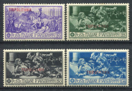 La Tripolitaine 1930 Sass. 64-67 Neuf * 40% Ferrucci - Tripolitaine