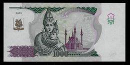 """Test Note GOZNAK """"Kazan 1000"""" Aus 2005, INTAGLIO, Promo Note, RRRR, UNC,  185 X 90 Mm, Testnote - Russland"""