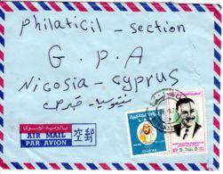 30.9.1971; Brief Ab Benghazi Nach Nikosia, Mit Mi-Nr. 337 + 342; Los 51310 - Libyen