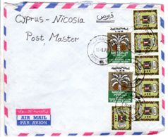 12.3.1972;; Tarhuna Nach Nikosia; Mit Mi-Nr. 338 (2x( Und 360 (6x); Los 51311 - Libyen