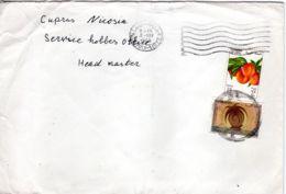 2.12.1969; Briefmarken Königreich Libyen Mit LAR Stempel,  Mi-Nr. 272 + 278; Los 51312 - Libyen