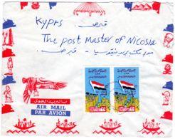 1970; Bedarfsbrief Nach Nicosia,  Mi-Nr. 311 (2x); Los 51313 - Libyen