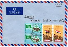 1970/71; Bedarfsbrief Nach Nicosia,  Mi-Nr. 303 (2x) Und 309 (2x); Los 51314 - Libyen