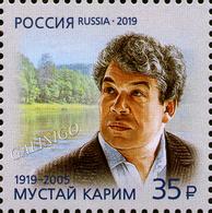 2019-2472 Russia 1v Mustai Karim,poet Mi 2689 ** - Scrittori