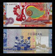 """Test Note GOZNAK """"Handwerk"""" Aus 2011, INTAGLIO, Promo Note, RRRR, UNC, 125 X 62 Mm, Testnote - Russland"""