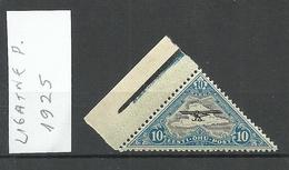 Estland Estonia 1925 Michel 49 A Ligatne Paper MNH Schöne Bogenrand Mit Farbstrich ! - Estland