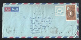 Bahrain Air Mail Postal Used Cover  Bahrain To Pakistan - Bahrain (1965-...)