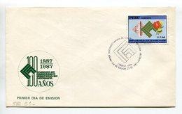 PRIMER CENTNARIO CAMARA DE COMERCIO E INDUSTRIA AREQUIPA. PERU 1987 ENVELOPE FDC SOBRE PRIMER DIA - LILHU - Peru