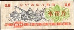 China (CUPONES) 0.50 Kilos 1974 Liaoning Cn 21 1000500 UNC - China