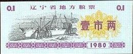 China (CUPONES) 0.10 Kilos 1980 Liaoning Cn 21 2000100 UNC - China