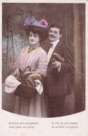 MARRIAGE ENGAGMENT MARIAGE CASAMIENTO CPA COLORISEE VOYAGEE COUPLE CIRCA 1929s - BLEUP - Marriages