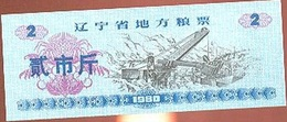 China (CUPONES) 2 Kilos 1980 Liaoning Cn 21 2002000 UNC - China