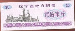 China (CUPONES) 20 Kilos 1981 Liaoning Cn 21 3020000 UNC - China