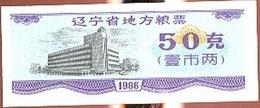 China (CUPONES) 50 Gramos 1986 Liaoning Cn 21 4000050 UNC - China