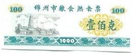 China (CUPONES) 100 Kè = 100 Grs Jinzhou 1990 Ref 495-1 UNC - China