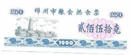 China (CUPONES) 250 Kè = 250 Grs Jinzhou 1990 Ref 496-1 UNC - China
