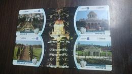 Israel-the Bahai Gardens In Haifa-(set Puzzel 4 Cards)-(information)-tirage-101,111/4000-mint+4 Cards Preiad Free - Israel