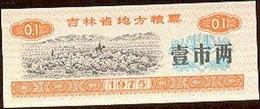 China (CUPONES) 0.10 Jin (1 Liang) = 50 Grs Jilin 1975 Ref 377-1 UNC - China