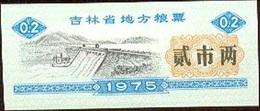 China (CUPONES) 0.20 Jin (2 Liang) = 100 Grs. Jilin 1975 Ref 378-1 UNC - China