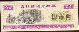 China (CUPONES) 0.40 Jin (4 Liang) = 200 Grs Jilin 1975 Ref 379-1 UNC - China