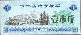 China (CUPONES) 1 Jin = 500 Gramos Jilin 1975 Ref 380-1 UNC - China