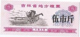 China (CUPONES) 5 Jin = 2.5 Kg Jilin 1975 Ref 381-1 UNC - China
