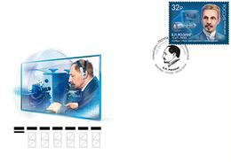 2019-2471 Russia FDC Canc Moscow  Boris Rosing , Physicist, Scientist, Teacher, Inventor Of Russian Television Mi 2688 - 1992-.... Federatie