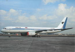 KrasAir Tupolev Tu-204-120C RA-64082 At Sharjah Kras Air - 1946-....: Era Moderna