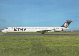 KTHY Cyprus Turkish Airlines Douglas MD-90-30 TC-KTB At Praga - 1946-....: Era Moderna