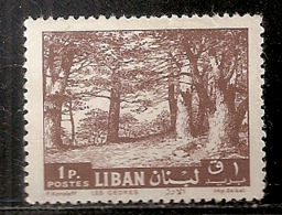 LIBAN     OBLITERE - Liban