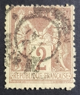 1876-1900, Sage, Pax And Mercur, Type Ll, 2c, France, Empire Française - 1876-1898 Sage (Type II)