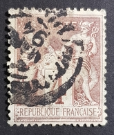 1876-1900, Sage, Pax And Mercur, Type Ll, 4c, France, Empire Française - 1876-1898 Sage (Type II)