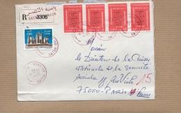 LSC 1982 - Recommandé Et Cachet Rouge  BATNA AN NASR  & Timbres - Algérie (1962-...)